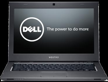 Bez laptopa ani rusz w każdym biurze