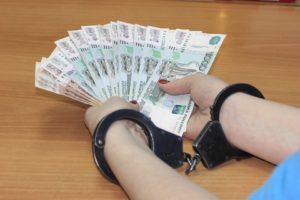 """Korupcja to najczęstsza """"metoda"""" łamania etyki zawodowej na wysokim szczeblu. Źródło: Pixabay.com."""